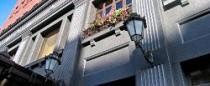 бронирование отеля в вене
