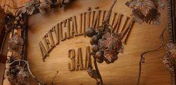 бронирование гостиниц в иркутске