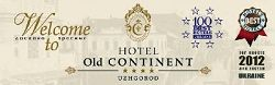 бронирование гостиниц в москве онлайн