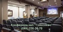 онлайн бронирование отелей в болгарии